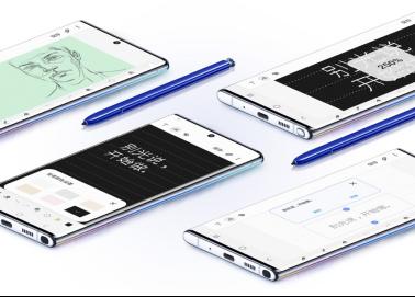 S Pen领衔人机交互新玩法 三星Note10系列预售火热