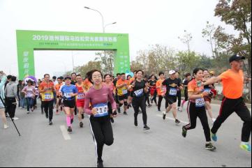 2019池州国际马拉松拉练赛—荧光夜跑乐成举行