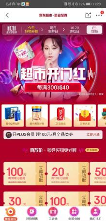 http://www.shangoudaohang.com/haitao/224755.html