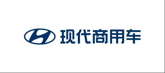 四川现代更名,现代扩大中国商用车事业